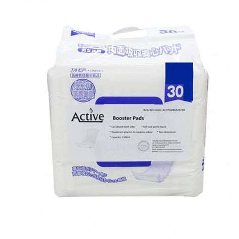 Active Booster Pads - 30 Pack