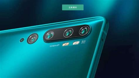 Download Xiaomi MI Note 10 Pro Wallpapers, Specifications
