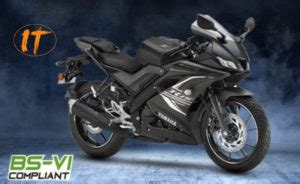 2020 Yamaha R15 V3 BS6 Launched l Is it Good Bike Under 1