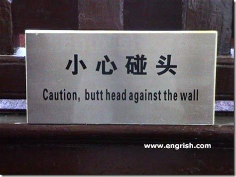 30 Funny Chinese to English Translations 5/31/2017